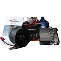 Auto Alarma Audiobahn Us-110 4 Botones Anti-asalto Sensor