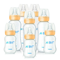 Kit Biberones Standard Neck Philips Avent 8 Piezas