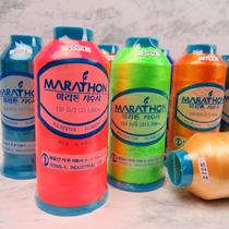 Hilos Para Bordar Bloks - Marathon 5000mts Poliester Maquina