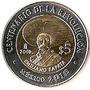 Moneda 5 Pesos Zapata 2010 Centenario Revolucion Km924