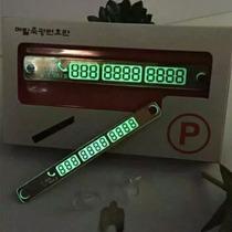 Número Telefónico P/estacionamiento