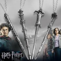 Harry Potter Collar Varitas 4 Varitas