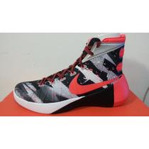 Tenis Nike Hyperdunk 2015 Premium Prm , 8 Mx 100% Nuevos