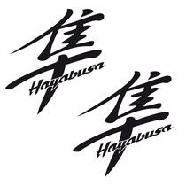 Sticker Motos - Calcomania - Vinil - Logo Susuki Hayabusa