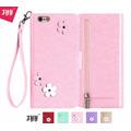 Funda Para Iphone 6s Plus Case, Fyy [rose Pink]