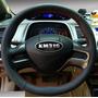 Funda Piel Volante A Medida Honda Civic 06-09 Hilo Negro