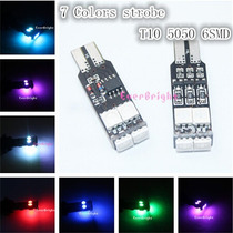 Led Rgb T10 6 Smd 5050 Estrobo Color Cambiante