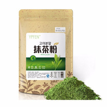 Te Matcha, 100% Natural.