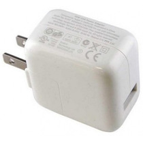 Cargador Apple Carga Rapida Para Iphone Ipad Original 2.5amp