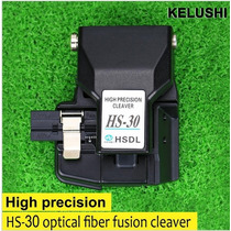 Cortadora Fibra Optica Especialmente Para Fusionadora Telmex
