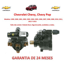 Bomba Licuadora Direccion Hidraulica Chevrolet Chevy 2002