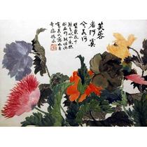 Lienzo Tela Arte Chino Flores Zhao Zhiqian 50 X 69 Cm