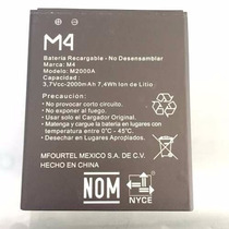 Pila Bateria M4 M2000a Ss4040 Nueva 2000mha Garantia Envio