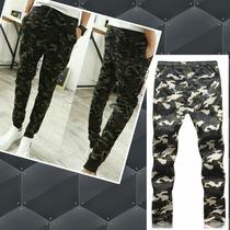 Pants Camuflajedo Militar Jogger