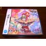 Videojuego Avalon Code Edicion Japonesa Ds Dsi 3ds Excelente