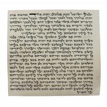 Rollo Mezuzah (klaf) Kosher Askenazi (6 Cm)
