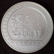 Piedra De Tizoc: 5 Onzas Plata Pura Ley .999 Fine Silver