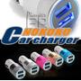 Cargador Usb Para Auto Carga Rapida Doble Puerto 2.1 Amp Led