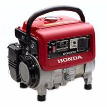 Generador Portatil Gx80d 98cc120v 1.0 Kva Eg1000n Honda