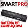 Batería Hp Compaq Dv4 Dv5 Dv6 G50 G60 G70 Cq40 Cq50 Hdx16