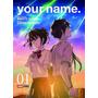 Manga Your Name Kimi No Na Wa Tomos 1 Al 3 Por C/u Panini