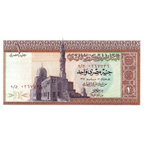 Grr-billete Egipto 1 Pound 1971 - Mezquita Sultan Quayet Bey