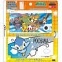 Dsi Pokemon Oficial De Diamantes Y Pearl Hard Cover (t W4