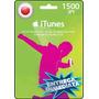 Tarjeta Gift Card Itunes Japon �1500 Para Iphone Ipad Ipod