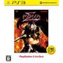 Ninja Gaiden Sigma (playstation3 El Mejor) Nueva Versión De