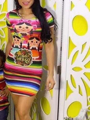 Vestido Fiestas Mexicanas Patrias Muñecas Marías Sarape Moda