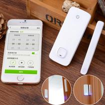 Alarma Antirrobo C Magnética E Inteligente Wifi