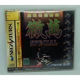 Honkaku Pro Mahjong Tetsuman Special Sega Saturn Japones