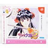 Sakura Wars 2 Memorial Pack