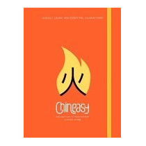 Chineasy: The New Way To Read Chinese, Shaolan Hsueh