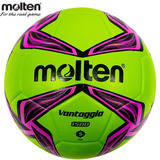 Balon Futbol Molten Vantaggio F5v 1500 Laminado Verde N°5 71a6aae5b5711