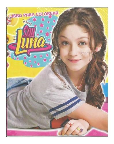 Libros Colorear Soy Luna 1 16 Pg Recuerdos Fiesta Infantil