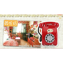 Alcancia Telefono Vintage