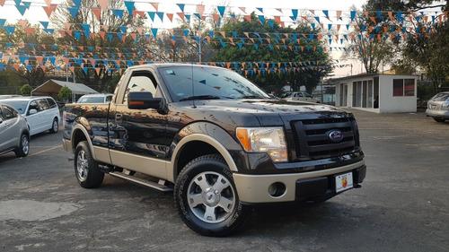 Ford Lobo 0