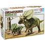 Chasmosaurs Dinosaurio Tamiya Esc 1/35 Nuevo En Caja Sellada