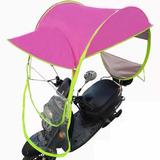 Techo Para Moto Sombrilla Rosa ! Envío Gratis !