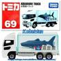 Tomica Camion Isuzu Aquarium Truck Takara Metalico 1/64