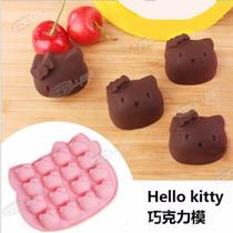 Molde Silicon Kitty 16 Hielos Chocolat Crayola Dulce Gomita