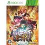 Ultra Street Fighter Iv Juegos Xbox 360 Peleas:. - Licencias