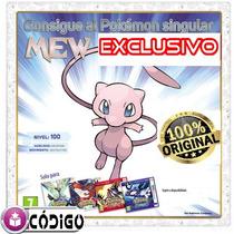 Pokémon Mew, Código Aniversario,pokemon Rubi, Pokemon Xy