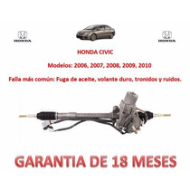 Caja Direccion Electroasistida Cremallera Honda Civic Si Rm4