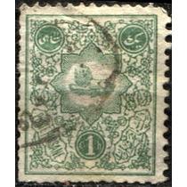 1823 Persia Irán Simbolo León 1c Usado N H 1885-86