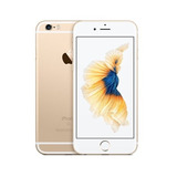 Celular Apple Iphone 6s 64gb + Funda Silicon