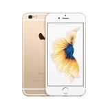 Celular Apple Iphone 6s 64gb + Funda Silicon De Regalo