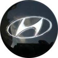 4x Centro Tapón De Rin Hyundai 60mm Negro  - Envío Gratis Foto 2