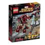 Lego Avengers 76031 Hulk Buster Gzt